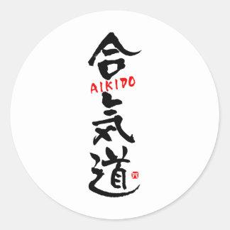 Aikido-KANJI Classic Round Sticker