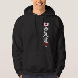 Aikido Kanji Japanese Flag Dark Apparel Hoodie