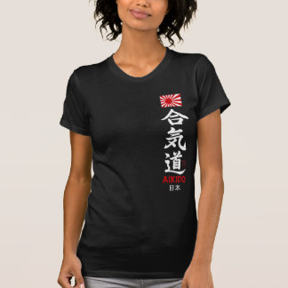 Aikido Kanji Japanese Navel Flag Ladies Shirt