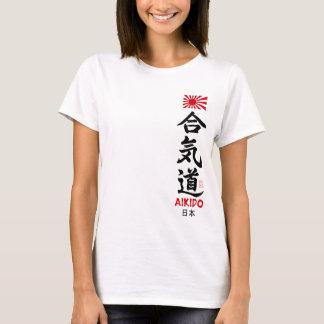 Aikido Kanji Japanese Navel Flag Women's Shirt