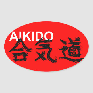Aikido Oval Sticker