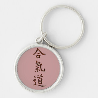 Aikido principles key ring