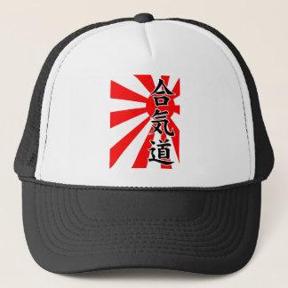Aikido Rays Trucker Hat