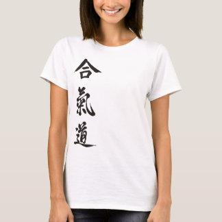 Aiklinaido connection: Feminine t-shirt
