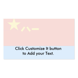 Air Force China, China Pack Of Standard Business Cards