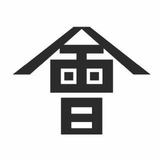 Aizu Domain, Japan Acrylic Cut Outs