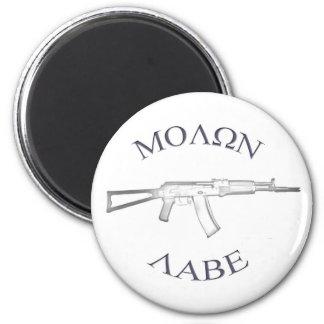 AK105 & Molon Labe 6 Cm Round Magnet