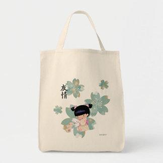 Akemi Grocery Tote Grocery Tote Bag
