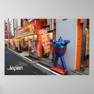 Akihabara Japan Poster
