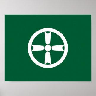 Akita city flag Akita prefecture japan symbol Poster