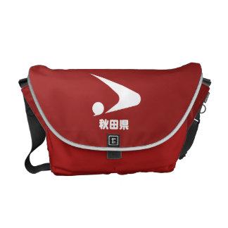 Akita Kamon Messenger Bag