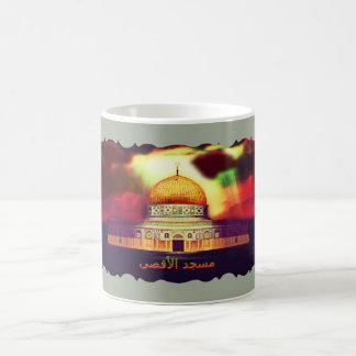 Al-Aqsa Mosque مسجد الأقصى Coffee Mug