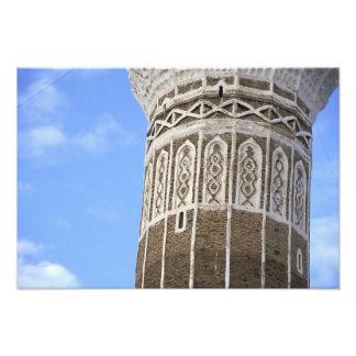 Al Bakiriya Mosque in Old Sana'a, Yemen Photo