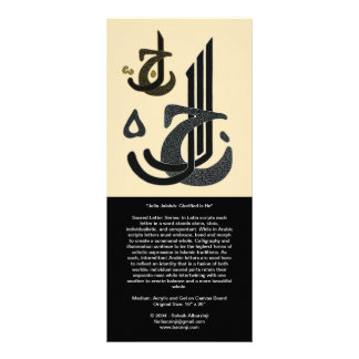 Al Jabbar & Jalla Jalaluh - Long Card