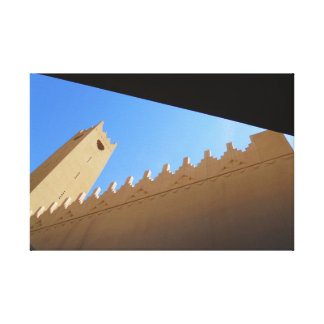 Al Kindi Plaza Mosque Canvas Print