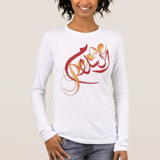 Al salaam PEACE in Arabic and English Long Sleeve T-Shirt