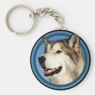 Alaskan Malamute Art Key Ring