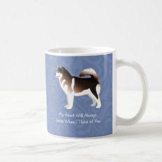 Alaskan Malamute Customizable Mug