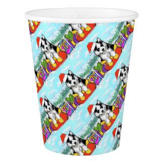 Alaskan Malamute Puppy Paper Cup