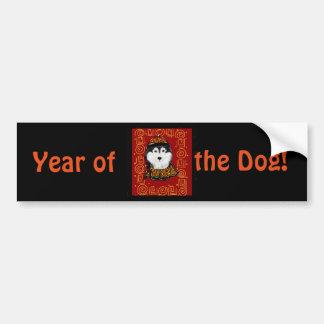Alaskan Malamute Year of the Dog Bumper Sticker