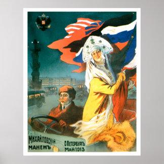 Albanian Independence Print