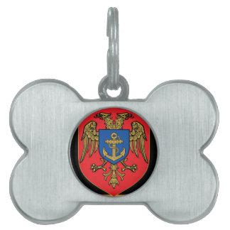 Albanian Naval Forces - Forcat Detare Pet ID Tag