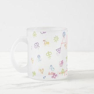 """Alchemy-al-kīmiyā' (الكيمياء)"" Frosted Glass Coffee Mug"