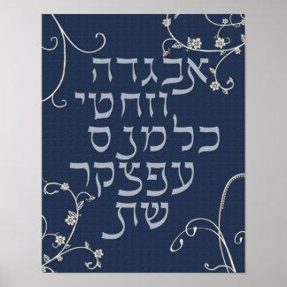 Alef Bet Poster