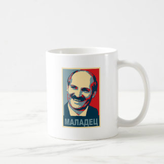Aleksandr Lukashenko maladec Coffee Mug