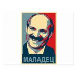 Aleksandr Lukashenko maladec Post Cards