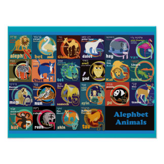 Alephbet Animal Wall Poster