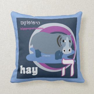Alephbet Pillows-Hay Cushion