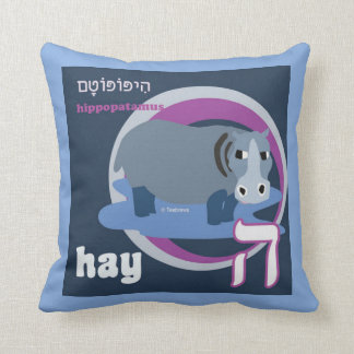 Alephbet Pillows-Hay Throw Pillow