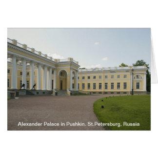 Alexander Palace in Pushkin. St.Petersburg, Russia Card