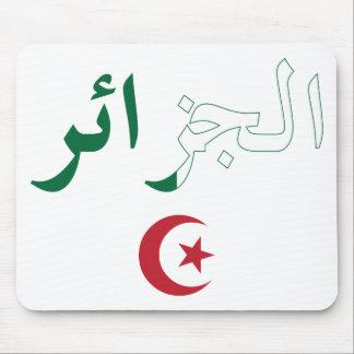 Algeria / Algérie Mouse Pad