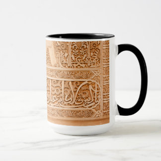 Alhambra Carvings Granada Mug