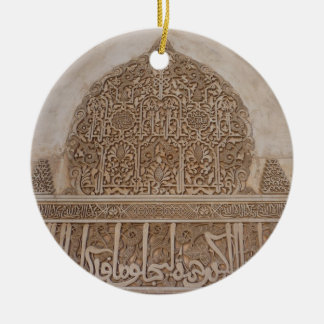 Alhambra Ornament