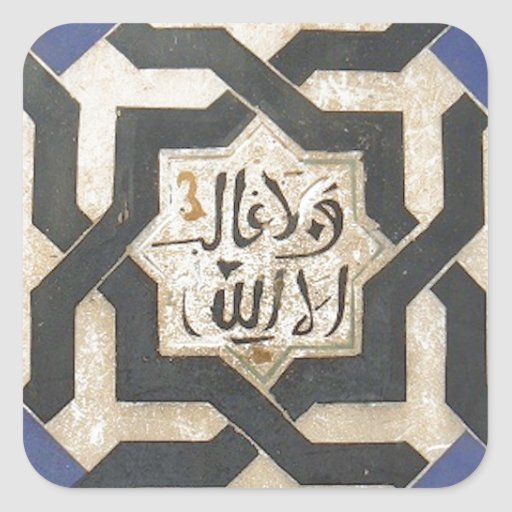 Alhambra Wall Tile #10.jpg Square Stickers
