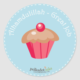 Alhamdulillah - Great Job Award Stickers Book