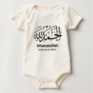 Alhamdulillah Infant Organic Creeper