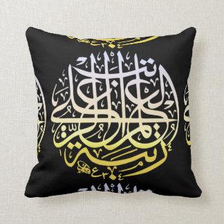 Alhamdulillah Islam Muslim Calligraphy Cushion