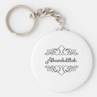 Alhamdulillah Key Ring