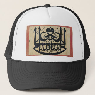 Ali is the Vicegerent of God Mirror Islam Writing Trucker Hat