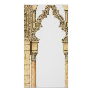 Aljaferia. Islamic palace. Arches. Zaragoza Poster