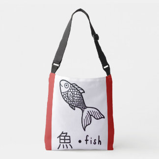 ALL-Over-Print Tote Bag WITH JAPANESE FISH