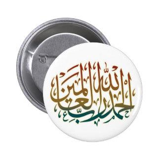 All praise is due to Allah Alhamdulillah- arabic c 6 Cm Round Badge