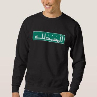 All Praise to Allah, Road Sign, Brunei Sweatshirt