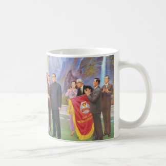 All The World Loves the Dear Leader Coffee Mug