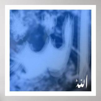 Allah (blue) poster