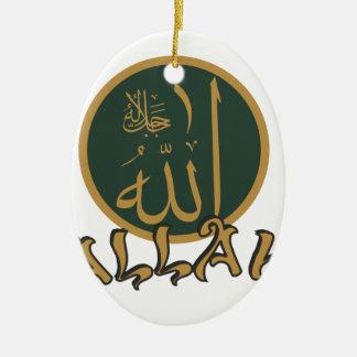 Allah Ceramic Oval Decoration